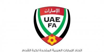 الاتحاد الإماراتي لكرة القدم يعتمد تشكيل اللجان الدائمة