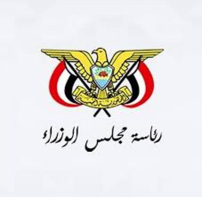 الحكومة اليمنية تقبل دعوة الهدنة الأممية