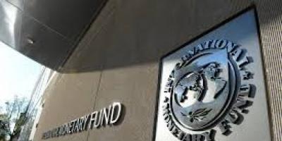 النقد الدولي يمنح الأردن قرضًا بـ1.3 مليار دولار