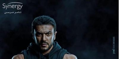 """أحمد العوضي ينشر بوستر مسلسله الجديد """"شديد الخطورة"""""""