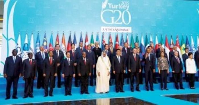 بدء أعمال القمة الاستثنائية الافتراضية لمجموعة العشرين