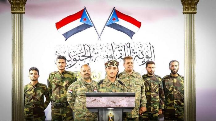 القوات الجنوبية تؤسس لواءً جديدا في الضالع (صورة)