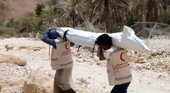 هلال الإمارات.. الخطى على الصخر لإيصال المساعدات (فيديو)