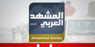 عاجل.. «التحالف» يدمّر طائرات حوثية مسيّرة تستهدف السعودية