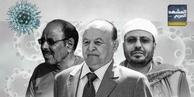 كورونا.. فرصة ثمينة لتمدد إرهاب الحوثي والشرعية  (ملف)