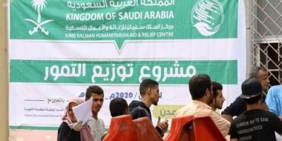 مساعدات لـ3700 أسرة في المنصورة