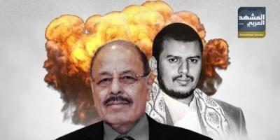 شرعية في خدمة الحوثي.. حقيقة أطالت أمد الحرب