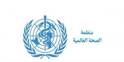 الصحة العالمية تطلق تطبيقا للهواتف الذكية عن فيروس كورونا.
