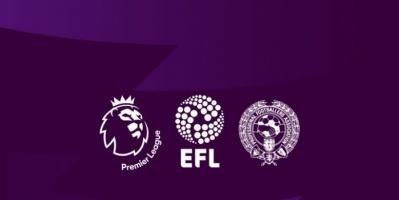 بيان مشترك يحدد مصير الكرة الإنجليزية هذا الموسم