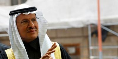 """السعودية تنفي إجراء محادثات مع روسيا لزيادة أعضاء """"أوبك+"""""""