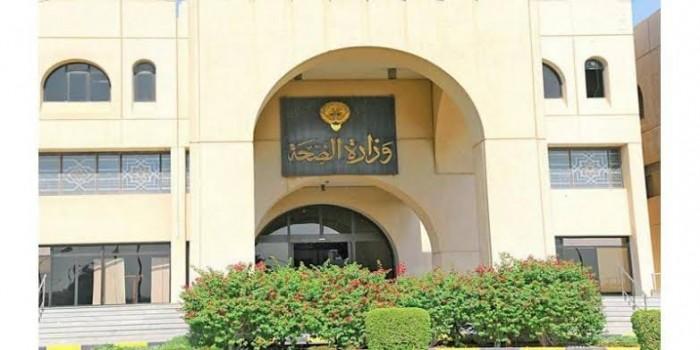 الكويت تعلن عن 10 إصابات جديدة بفيروس كورونا