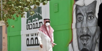 """هاشتاج """"خليك ببيتك وانشد لوطنك"""" يتصدر ترندات السعودية"""