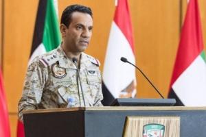 التحالف العربي يتعهد بتدمير القدرات البالستية الحوثية