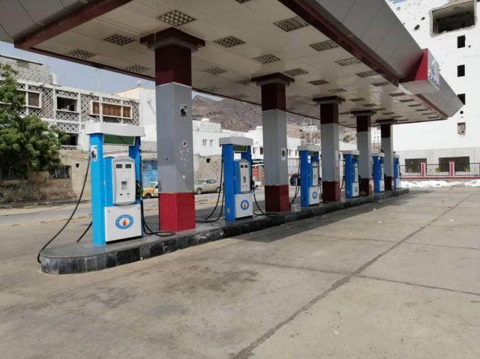 خفض جديد لسعر البترول في عدن
