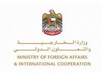 الإمارات تدين القصف الحوثي للسعودية: نتضامن مع المملكة