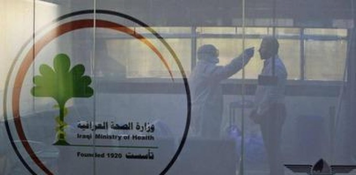 وزير الصحة العراقي يناقش سبل مواجهة كورونا مع ممثل الصحة العالمية