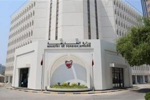 البحرين: الهجوم الحوثي على السعودية يُهدد استقرار المنطقة