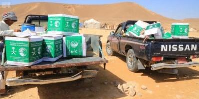 مساعدات سعودية لمتضرري السيول بحضرموت