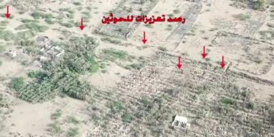إحباط عملية انتحارية لمليشيا الحوثي في بيت الفقيه (فيديو)