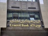 البنك المركزي: 30 مليار جنيه قيمة مسحوبات المصريين من البنوك في 3 أسابيع