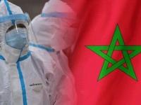 الصحة المغربية تسجّل 16 إصابة جديدة بـ«كورونا»