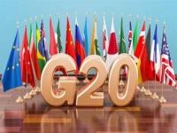 اليوم.. مؤتمر طارئ لوزراء تجارة مجموعة العشرين