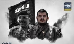 """الحوثي والشرعية.. تنافس قوي لإدخال """"كورونا"""" إلى اليمن"""