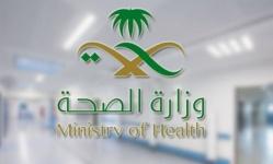 السعودية تعلن 154 إصابة جديدة بفيروس كورونا