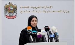 الإمارات تعلن عن 41 إصابة جديدة بكورونا وتسجيل حالتي وفاة