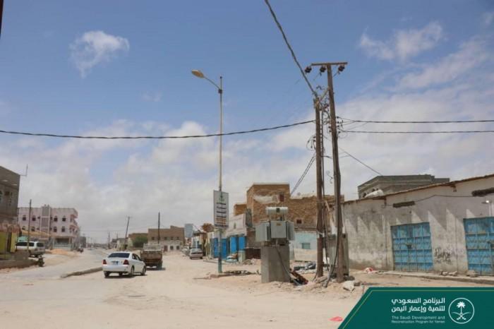 """""""البرنامج السعودي"""": زيادة الطاقة التشغيلية لكهرباء الغيضة"""