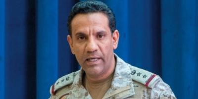 التحالف العربي يدمر مخازن صواريخ ومواقع عناصر إيرانية