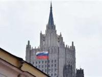 """روسيا تؤيد هدنة في اليمن """"لإنهاء الأزمة الدموية"""""""