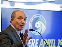 رئيس فيورنتينا: الدوري الإيطالي في طريقه للإلغاء