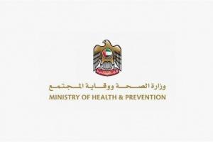 """""""الصحة الإماراتية"""" تُطلق مبادرة جديدة لمكافحة كورونا"""
