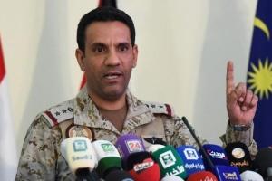 التحالف العربي: رد قاسي على أي استهداف حوثي للمدنيين