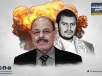 لهذه الأسباب لن تستجيب أذرع الشر اليمنية لنداءات المجتمع الدولي