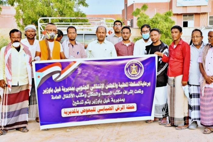 تستمر 15 يوما.. حملة رش لمكافحة البعوض في غيل باوزير