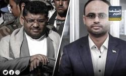 المشاط يستولي على المناصب الإيرادية ويقيل رجال محمد الحوثي