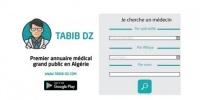 الجزائر تطلق تطبيق إلكتروني جديد لمواجهة كورونا