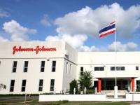 «جونسون آند جونسون» تتعاقد على إنتاج مليار لقاح لـ«كورونا»