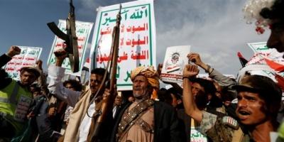 """بإجماع المحللين.. """"الرياض"""": الاعتداء الصاروخي دليل على """"اختناق الحوثي"""""""