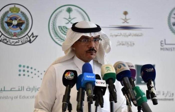 عاجل..السعودية تعلن 110 إصابة وحالتي وفاة جديدتين بكورونا