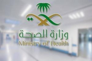الصحة السعودية: 1563 إصابة مؤكدة بفيروس كورونا غالبيتها مستقرة 