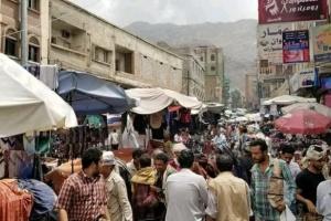 فتح أسواق القات في تعز بعد ادعاء مليشيا الإخوان غلقها