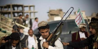 الوجه الإجرامي للحوثيين.. إرهابٌ يطيل أمد الحرب
