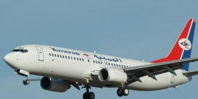 مد تعليق طيران اليمنية إلى 15 إبريل