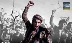 الحوثيون واتصالات صنعاء.. تخفيضٌ للسرعات وتجسّسٌ على المكالمات