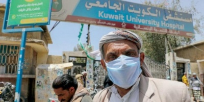 الشرق الأوسط: كورونا وسيلة الحوثي لجمع الأموال