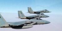 التحالف يوجه ضربات جديدة لمواقع الحوثي بالجوف