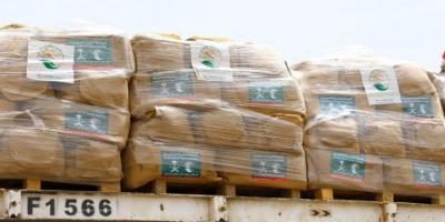 """مساعدات من """"سلمان للإغاثة"""" لـ 3840 فردا بعدن"""